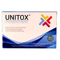 Комплекс от паразитов Unitox (Унитокс) 5 капс + 5 табл
