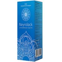 Успокаивающее средство Neyrolock (Нейролок) от стрессов