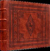 Біблія. Історія Біблії Старого і Нового Заповіту...