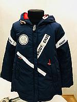 Куртка для девочек (SKORPIAN )