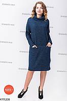 """Платье прямого кроя (44-46) """"Rima"""" купить оптом со склада LM-521"""