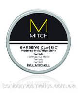 Paul Mitchell BARBER'S CLASSIC™ - Помада для блеска волос со слабой фиксацией