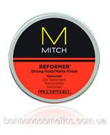 Paul Mitchell REFORMER™ - Матирующая моделирующая паста с максимальной фиксацией