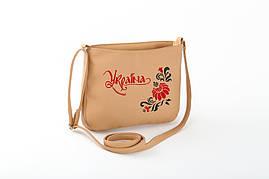 Маленькая сумка с вышивкой «Україна»