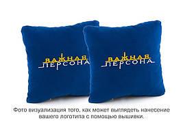 Набор подушек синий флок c лого Важная персона такси