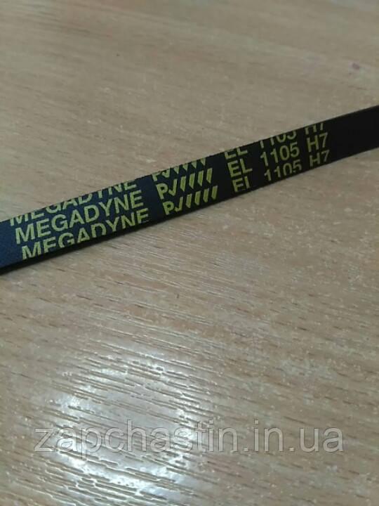 Ремень H, 1105 Н7, Megadyne, чёрн. EL