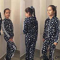 Спортивный костюм для девочек, фото 1
