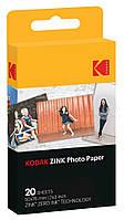 Картриджи для фотоаппарата KODAK Printomatic ZINK (20 штук)