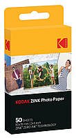 Картриджи для фотоаппарата KODAK Printomatic ZINK (50 штук)