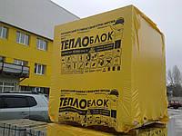 Житомирский силикатный завод продукция, фото 1
