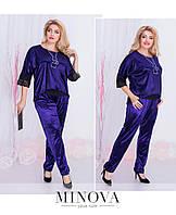 9972dda9e24 Красивый велюровый костюм девушек 50-56 разные расцветки