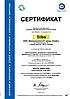 """Сертификаты соответствия продукцию """"АТИ"""""""