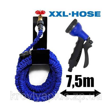 Шланг Xhose (Икс-Хоз) 7,5м, фото 2