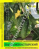 Семена огурца «Монастырский» 0,5 кг