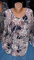 Нарядная женская кофточка с красивым декором
