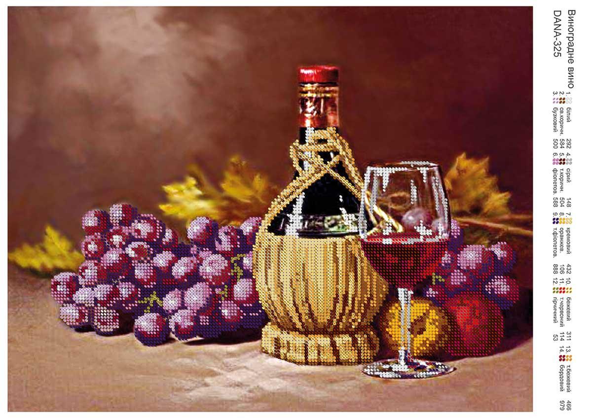 Схема для вышивки бисером Виноградное вино