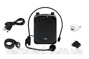 Гучномовець для гіда на пояс GID-35W (MP3,FM,AUX)