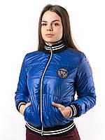 Женская синяя куртка весна-осень пр-во Украина  KD380