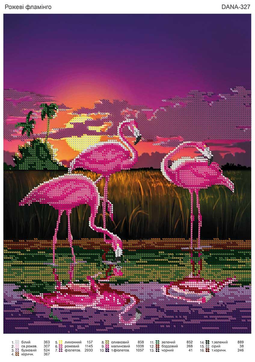 """""""Розовые фламинго"""""""