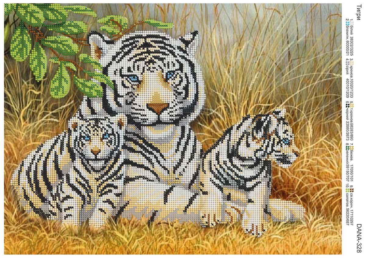 """""""Тигры"""""""