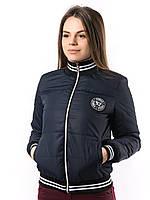 Женская куртка бомбер демисезонная пр-во Украина  KD1380
