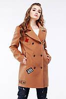 Женское демисезонное пальто Джасти