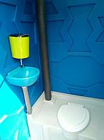 Туалетная кабина с умывальником. Биотуалет