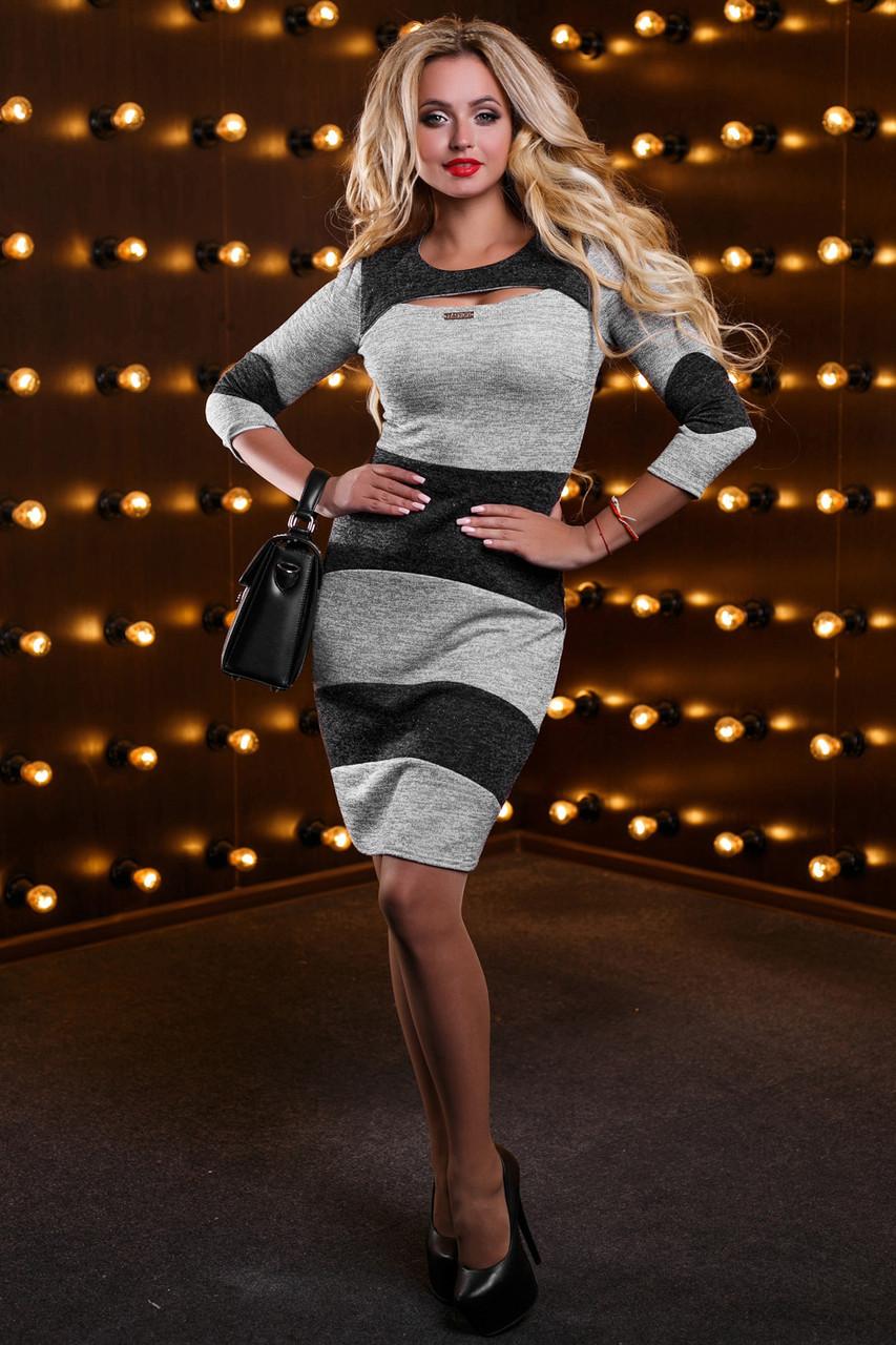 Эффектное женское платье, трикотажное, серый/чёрный, размер 44, 46, 48, 50