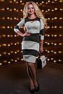 Эффектное женское платье, трикотажное, серый/чёрный, размер 44, 46, 48, 50, фото 2