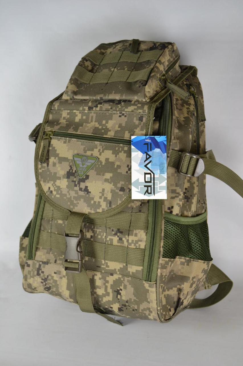 Камуфлированные рюкзаки 100-01-Ц