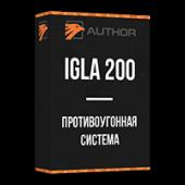 Противоугонная система IGLA 200 С установкой