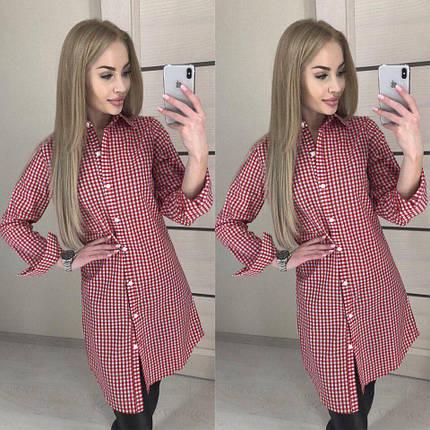 09bd96faf5e Модная женская длинная рубашка платье - недорого в Украине
