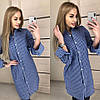 Модная женская длинная рубашка-платье