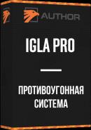 Противоугонная система IGLA PRO С установкой