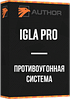Противоугонная система IGLA PRO