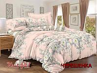 Полуторный набор постельного белья 150*220 из Сатина №234AB KRISPOL™