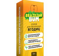 Спрей для увеличения ягодиц Brazilian Bum