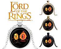 Подвеска стеклянная Властелин колец Lord of the Rings прикольный Кольцо Всевластия и око Саурона, фото 1