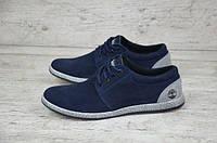 Мужские кроссовки Timberland синие, нубук  (Т-28)  БЕСПЛАТНАЯ ДОСТАВКА!!!