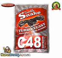 Спиртовые турбо дрожжи Double Snake C48 Turbo Yeast