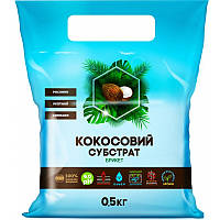 Кокосовий брикет Міні 0,5 кг