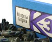 Патроны монтажные К-3 короткие синие 6,8 х 15