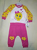 Яркий стильный костюм для малышей на 6-12 месяцев