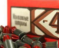 Патроны монтажные К-4 короткие красные 6,8 х 15