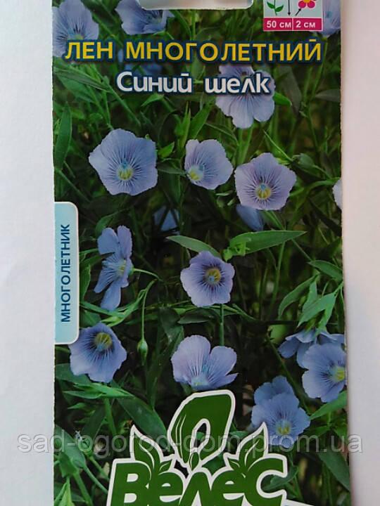 Льон Синій шовк 0,3 г