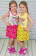 Плаття  для дівчинки весна/літо