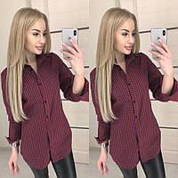 Модная женская рубашка в клетку