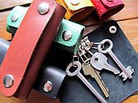 Чехол для ключей с карабинами из натуральной кожи