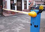 CAME G3250 Автоматичний шлагбаум, стріла 4 метри, мінімальна комплектація, фото 6