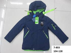 Детские зимние курточки, демисезонные куртки , пальто, жилеты ,комбенизоны